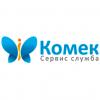Сервис служба iKOMEK.kz - последнее сообщение от EA_Solo